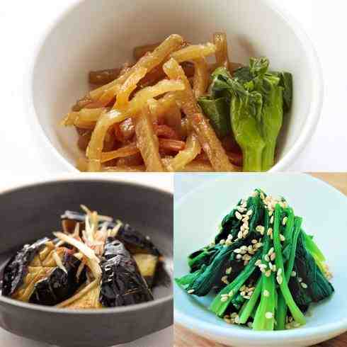 Daily assorted vegetables (3 kinds)
